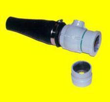 Lightweight Shotcrete Nozzle