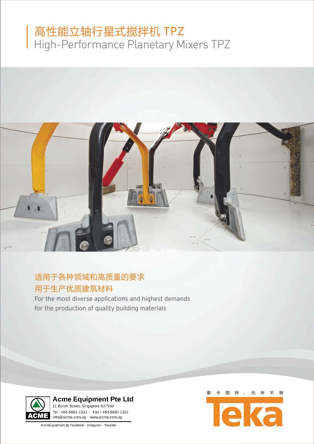 TEKA TPZ Mixer Chinese Brochure
